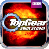 Top Gear: Stunt School by BBC Worldwide   Out Now