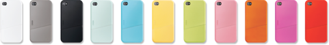 EGO Slide Case for iPhone 4 Review